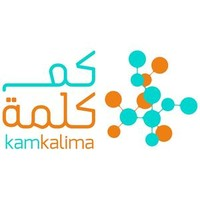 Kamkalima
