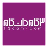 3gaam Institute